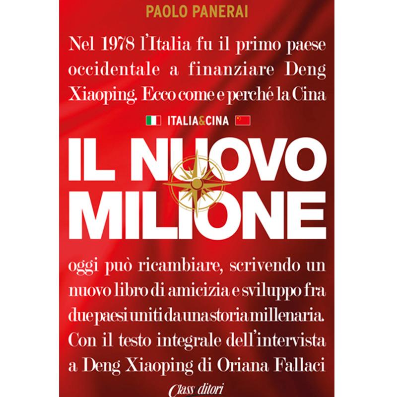 Il Nuovo Milione di Paolo Panerai